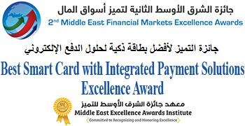 Middle East Excellence Awards Institute - Best Smart Card with Integrated Payment Solutions Excellence Awards 2014