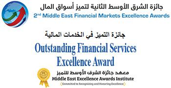 Middle East Excellence Awards Institute - Outstanding Financial Services Excellence Award 2014